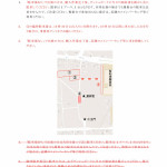 youkou_red_20170223_05