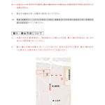 youkou_red_20170223_06