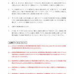 youkou_red_20170506_03