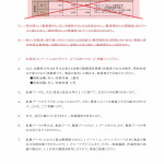 youkou_red_20170506_04