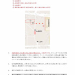 youkou_red_20170506_05