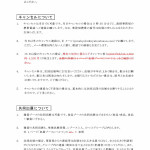 youkou_red_20170506_08