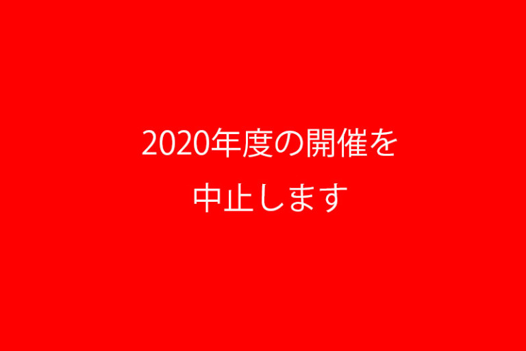 20201001